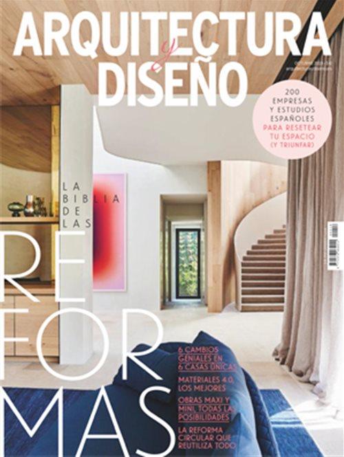 Arquitectura y diseño - Núm. 218